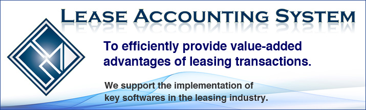 LEASE ACCOUNTING SYSTEM